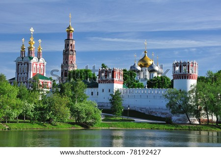 monastery. moscow. russia.