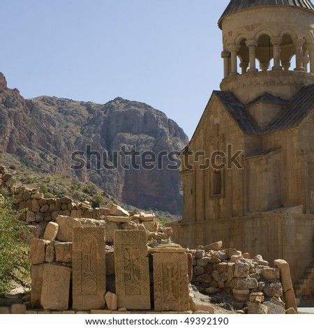 Monastery of Noravank In Armenia - stock photo