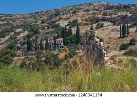 Monastery of Panagia Spiliani (Pythagorion, Samos Island, Greece) #1248041194