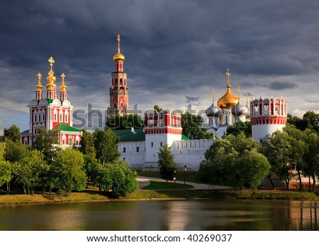 Monastery, orthodox, temple, church