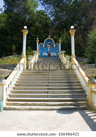 Monastery Tsyganeshty Moldova. Stairs leading to the picturesque religious building