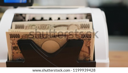 Money counting machine for Japanese banknote machine