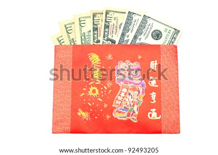 Money Dollar Cash Banknote in Red Envelope on White Background using for Chinese New Year Celebration Concept