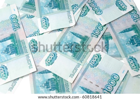 Money in Russia. Banknotes one thousand rubles.