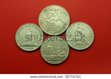 Money of times of the USSR, are photographed on a red background.