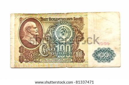 money, one hundred roubles USSR , Lenin
