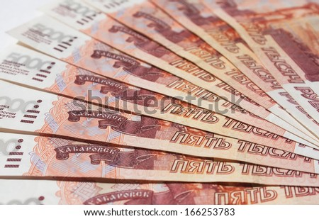 Money Russian banknotes dignity five thousand rubles background
