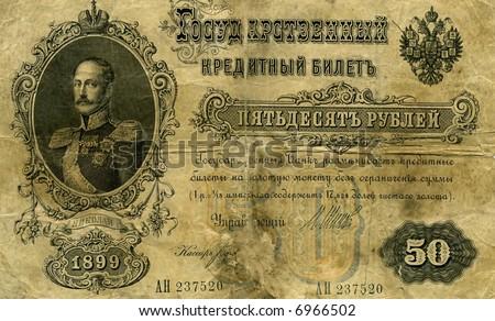 money.vintage banknote   50...