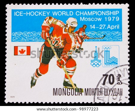 MONGOLIA - CIRCA 1979: A post stamp printed MONGOLIA, hockey IIHF World Championship, 1980 Team Canada and Soviet USSR Russia, circa 1979