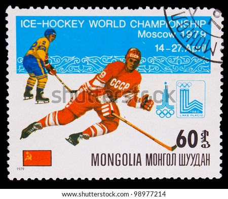 MONGOLIA - CIRCA 1979: A post stamp printed MONGOLIA, Hockey player of USSR, Russia and Sweden, Moscow 1980 Olympic Games, circa 1979