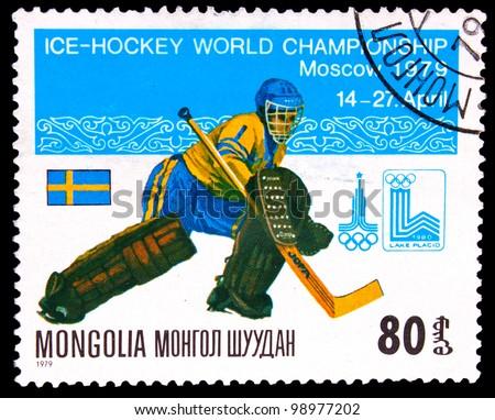 MONGOLIA - CIRCA 1979: A post stamp printed MONGOLIA, Hockey World Championship, Moscow 1980 Swedish goalie, circa 1979