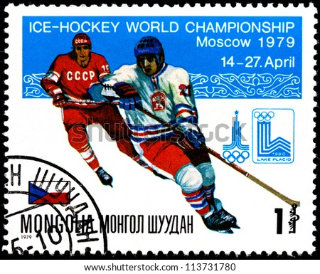 MONGOLIA - CIRCA 1979: A Postage Stamp Shows Ice hockey World Championship in Moscow, Czechoslovakia, circa 1979