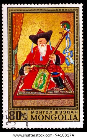 MONGOLIA - CIRCA 1972: A stamp printed by MONGOLIA , old man in the Mongolian national dress playing a stringed instrument violin - morin Huur, circa 1972
