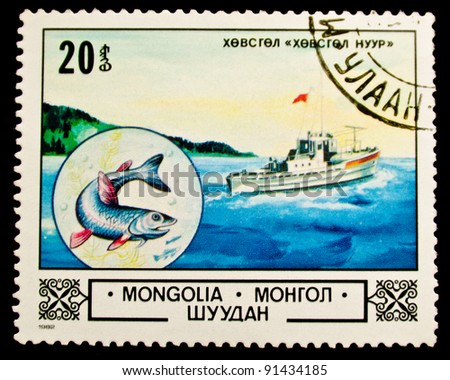 MONGOLIA - CIRCA 1982: A stamp printed by Mongolia shows a fishing vessel, circa 1982