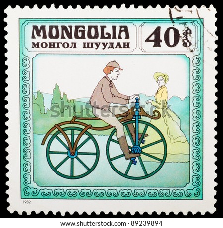 MONGOLIA - CIRCA 1982: A stamp printed by MONGOLIA  shows bicyclist, series, circa 1982