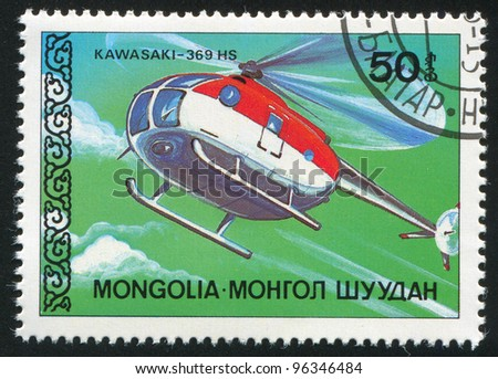 MONGOLIA - CIRCA 1987: A stamp printed by Mongolia, shows  helicopter, circa 1987