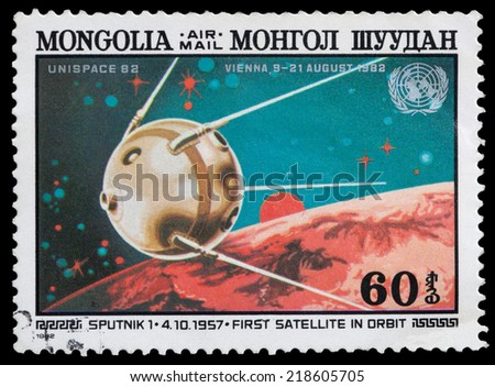 mongolia   circa 1982  a stamp...