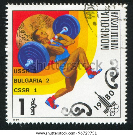MONGOLIA - CIRCA 1980: A stamp printed by Mongolia, shows  weightlifting, circa 1980