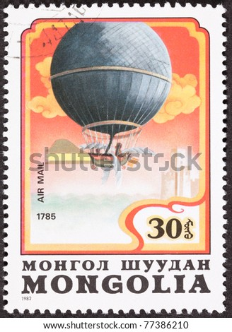 MONGOLIA - CIRCA 1982: A stamp printed in Mongolia commemorating Jean Pierre Blanchard Crossing English Channel 1785 in a balloon dirigible, circa 1982.