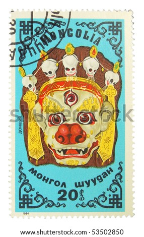 MONGOLIA - CIRCA 1984: A stamp printed in Mongolia showing mask circa 1984