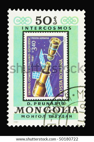 MONGOLIA - CIRCA 1981: A stamp printed in Mongolia showing stamp with space lab circa 1981