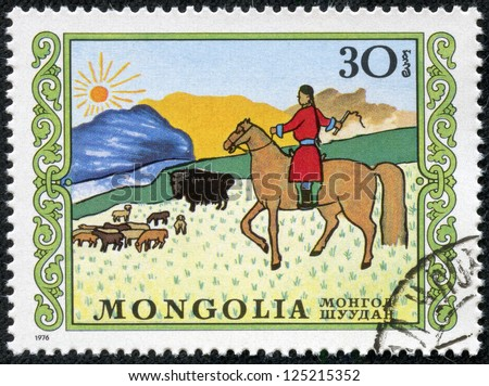 MONGOLIA - CIRCA 1976: A stamp printed in Mongolia shows a woman on horseback herding sheep and yaks on the steppe, child art series, circa 1976.