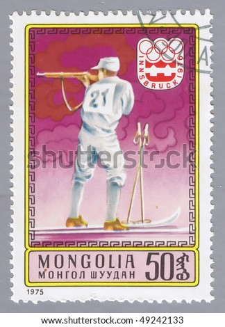 MONGOLIA - CIRCA 1975: A stamp printed in Mongolia shows biathlonist, series devoted Olympic games in Innsbruck 1976, circa 1975