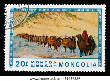 MONGOLIA - CIRCA 1975: A stamp printed in Mongolia shows Caravan in the desert, Mongolian artists series, circa 1975