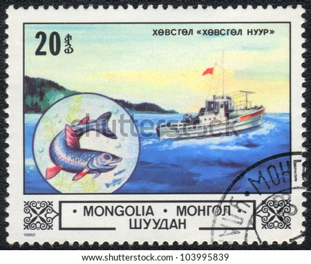 MONGOLIA - CIRCA 1982: A stamp printed in MONGOLIA   shows Fishing boat, from series, circa 1982