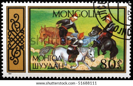 MONGOLIA - CIRCA 1987: A stamp printed in Mongolia shows Horse playing with sheep skin, circa 1987