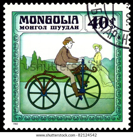 MONGOLIA - CIRCA 1982: A stamp  printed  in Mongolia shows  old-time  US bicycle  1866,  series  Historic  bicycle,  circa 1982