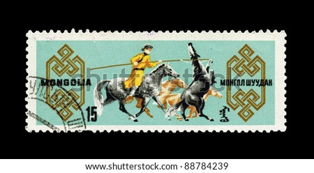 MONGOLIA - CIRCA 1965: A stamp printed in the MONGOLIA, shows Horsemen on horses,  circa 1965