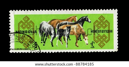 MONGOLIA - CIRCA 1965: A stamp printed in the MONGOLIA, shows  horses,  circa 1965