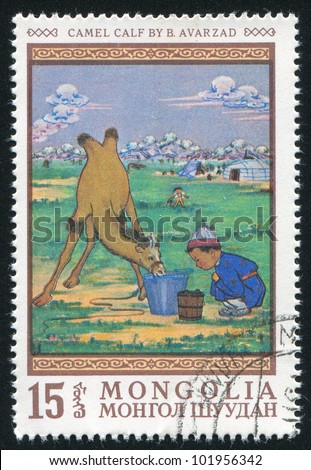 MONGOLIA - CIRCA 1968: stamp printed by Mongolia, shows Camel calf, by B. Avarzad, circa 1968