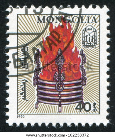 MONGOLIA - CIRCA 1990: stamp printed by Mongolia, shows fire rings, circa 1990