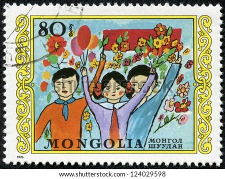 MONGOLIA - CIRCA 1976: stamp printed by Mongolia, shows international children day, circa 1976