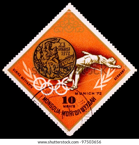MONGOLIA - CIRCA 1972: The postal stamp printed in MONGOLIA shows high jump, series Olympic Games in Munich 1972, circa 1972 - stock photo