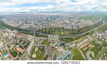 Mongolia, Ulaanbaatar. Panarama is the capital of Mongolia, the city of Ulaanbaatar. Aerial Photography Stock fotó ©