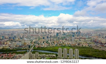 Mongolia, Ulaanbaatar Panorama of the city from a bird s-eye view in cloudy weather, From Drone   Stock fotó ©
