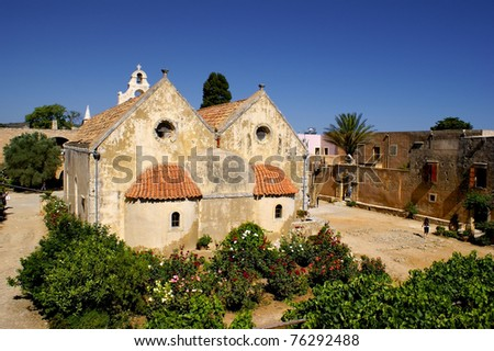 Moni Arkadiou Monastery At Crete, Greece Stock Photo ...