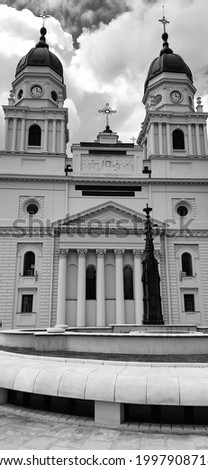 Monochrome east facade at the Metropolitan Orthodox Cathedral - St. Parascheva, Iasi, Romania. Imagine de stoc ©