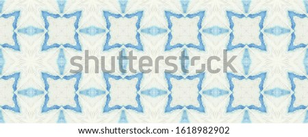 Monochrome Endless Texture. Endless Painted Backdrop. Abstract Painting. Indigo Beautiful Paper. Turkish Decorative Element. White and Blue Watercolor Template.