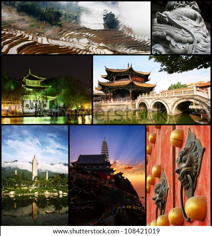 Montage of Buddhist Temples and Scenery in China's Yunnan Province