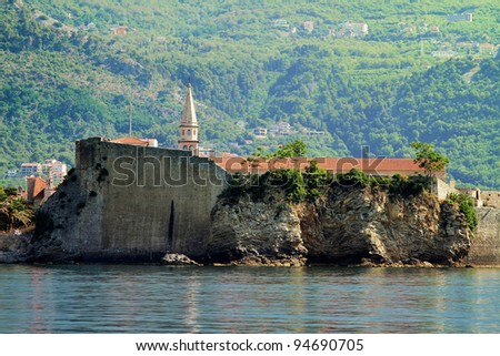 Montenegro Kotor Bay or 'Boka Kotorska' UNESCO World Heritage - historic village of Perast in late afternoon sunlight