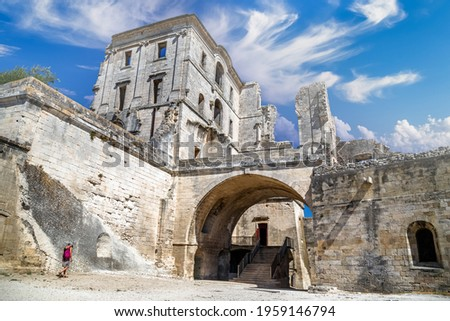 Montmajour Abbey near Arles, France, low angle view. Abbey is former medieval fortified monastery, now historical monument.  Сток-фото ©