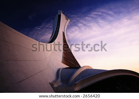 Montreal Olympic Stadium from the rear , this is the stadium with the broken roof. - stock photo