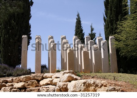 Monument in Yad Vashem.Holocaust Memorial.Israel