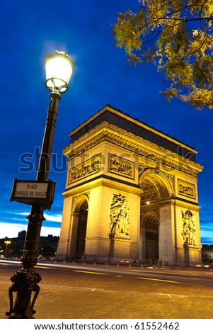 Monument of Arc de Triomphe in Paris