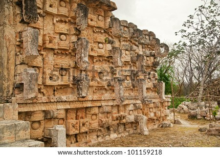 Monument of Chac at Kabah, the rain God of Mayan culture. Mexican ruins. Puuc region.