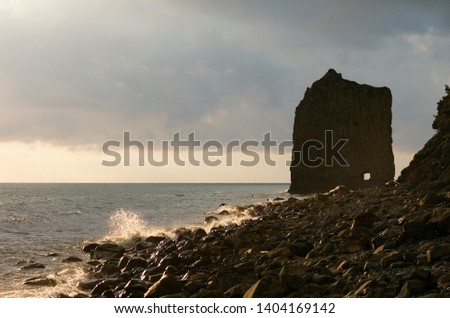 Monument of nature - Sail Rock, or Parus Rock. #1404169142